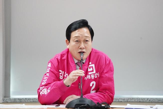 양평기자회견 (17).JPG