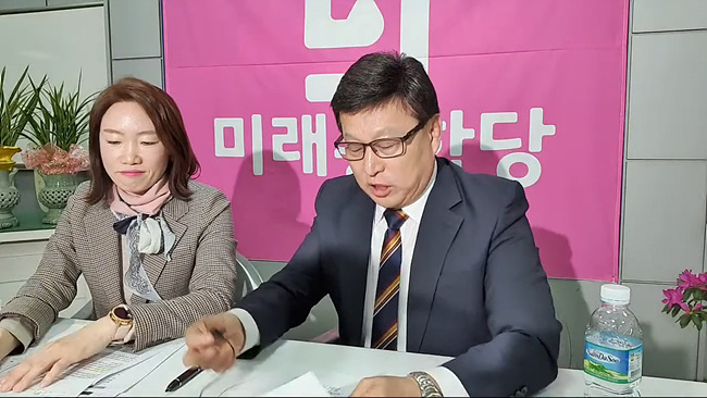 양평,여주 김선교후보 지지방송.jpg