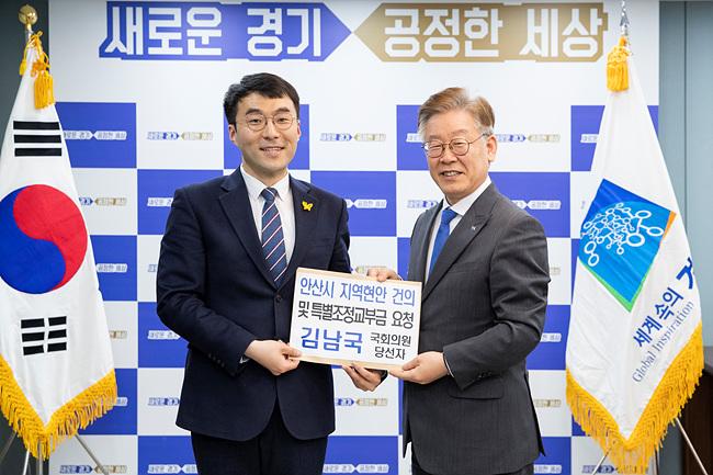 [보도자료] 김남국 당선인, 이재명 지사 만나 지역현안 논의… (1).jpg