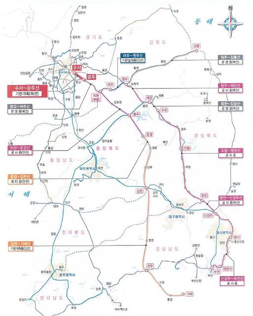추가 01- 여주 ․ 이천 ․ 광주, 수도권광역급행철도 GTX 유치 위해 뭉쳤다.jpg