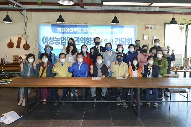 210426 김인영 의원, 여성농업인 권익 향상 위한 간담회 및 정책개발 토론회 참석.jpg